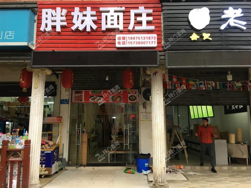 大渡口新山村香港城酒楼餐饮面馆转让Z