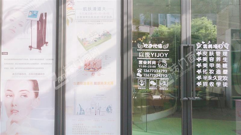 急转德思勤广场40㎡美甲店旺铺