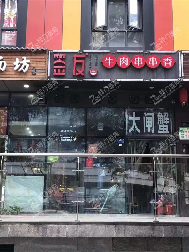N青山大型商场临街餐饮旺铺急转