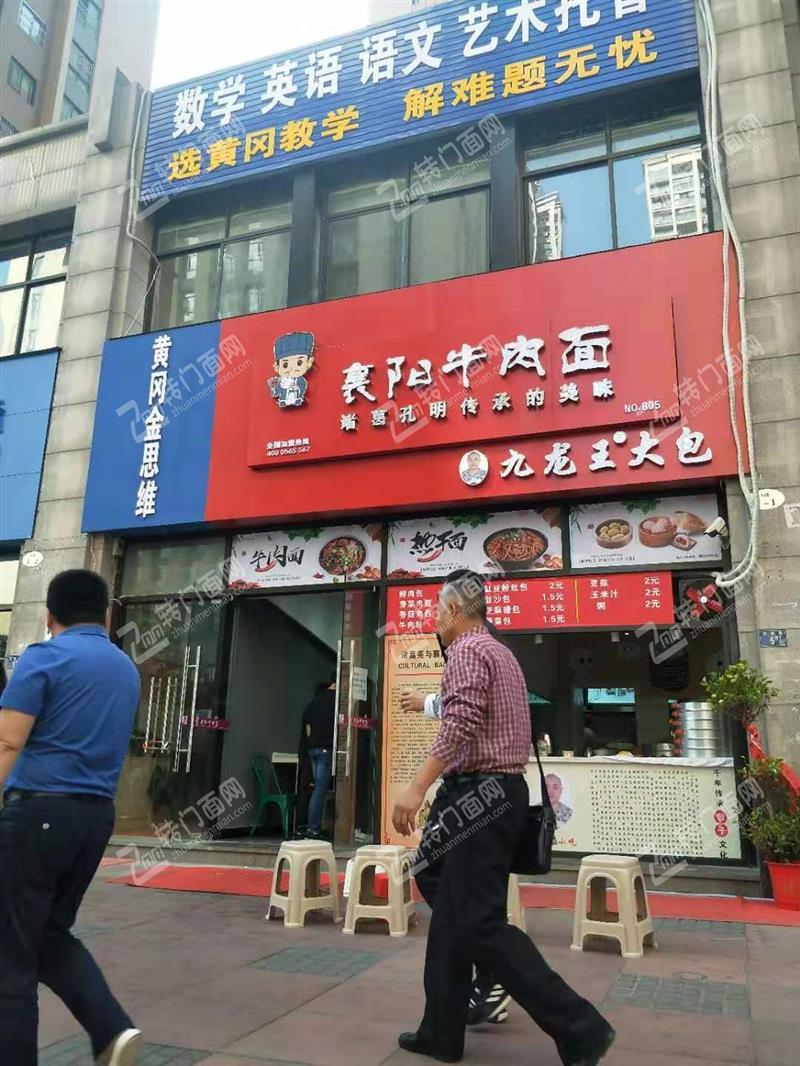 N南湖写字楼出入口旁早餐店低价转让