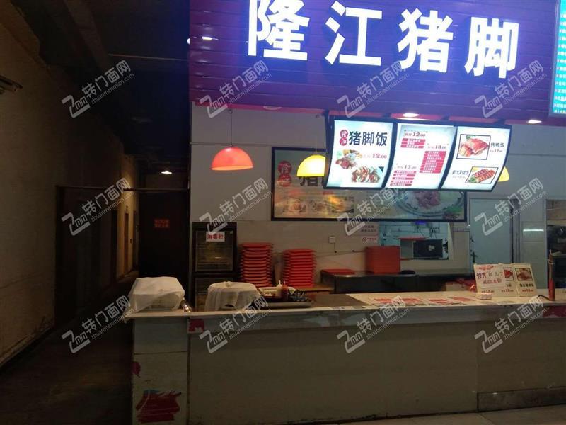 江津双福新区酒楼餐饮猪脚饭店铺转让