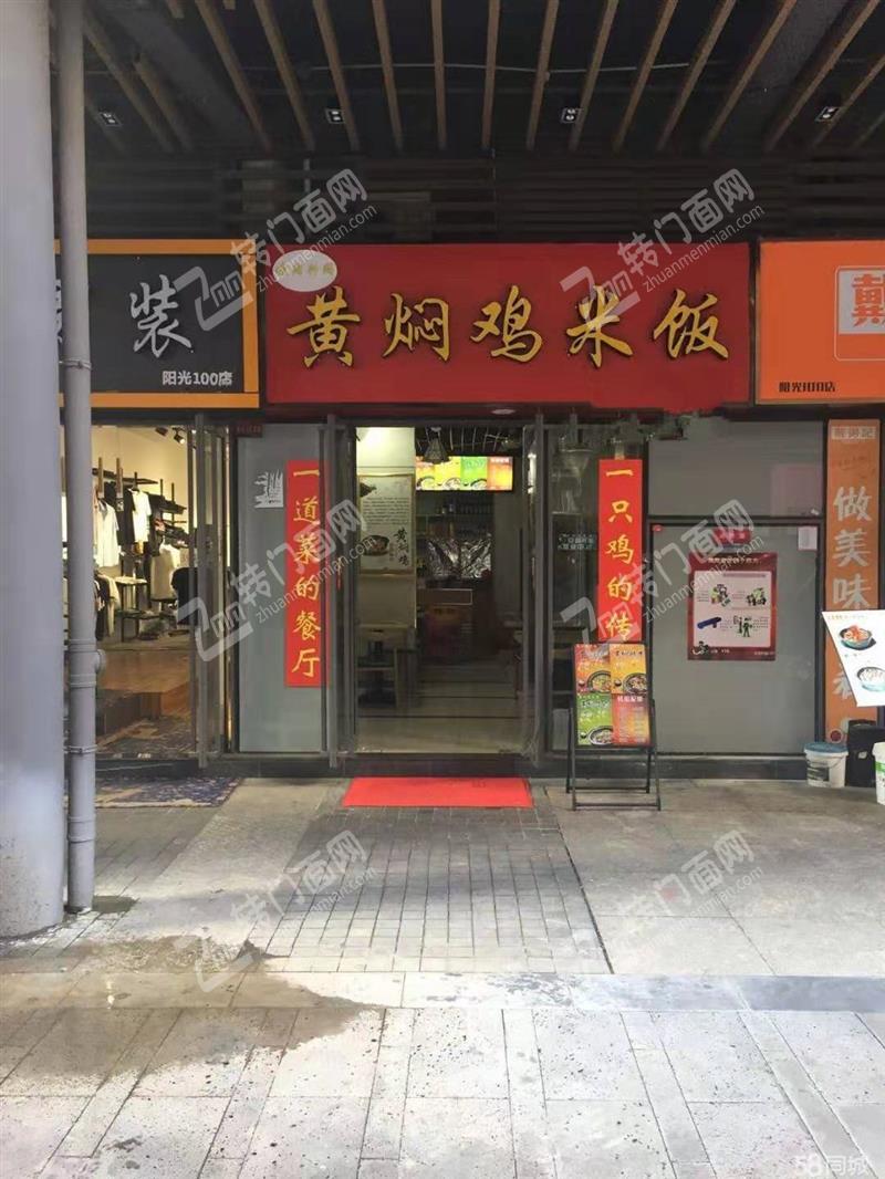 【W江汉区青年路临街品牌餐饮店优转】