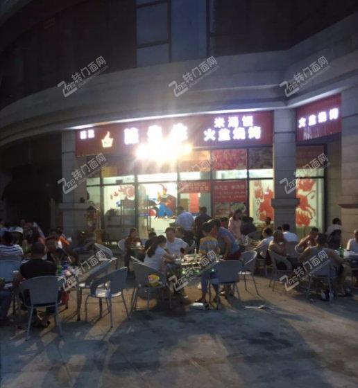 (转让)非中介)日营业额4000往上餐饮店转让(可以外摆)ZYH