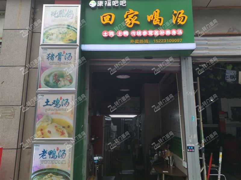 Z 1万6打包 江北南桥寺临街酒楼餐饮门面转让