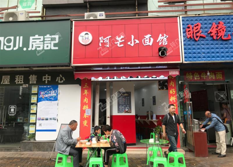 Z南岸区海棠溪大型高档成熟小区附近临街餐饮门面转让