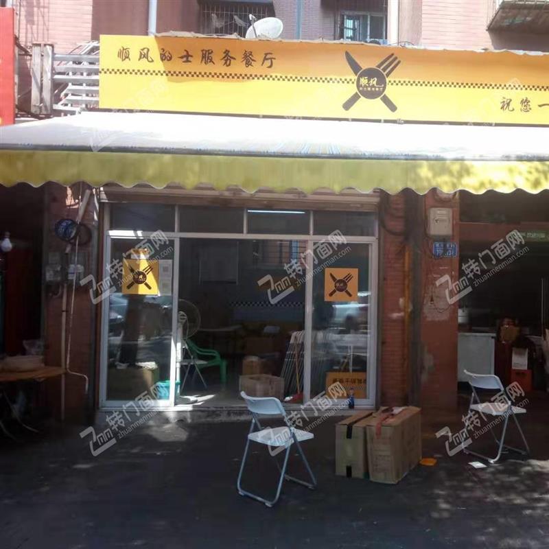 W渝北大竹林临街餐饮酒楼网红的士餐厅转让