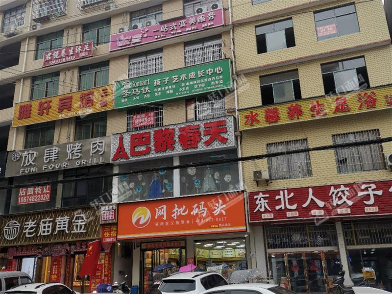 【带客源】成熟商业街十字路口170平美容养生会所转让