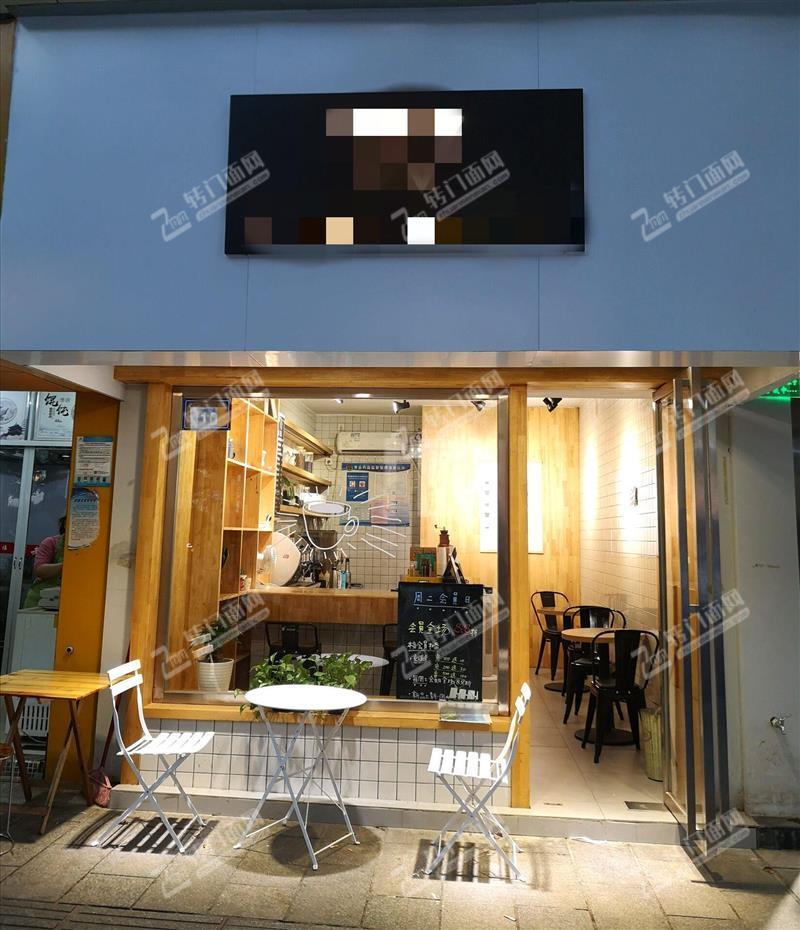 浏城桥临街20㎡盈利中的咖啡店转让(多年老店)
