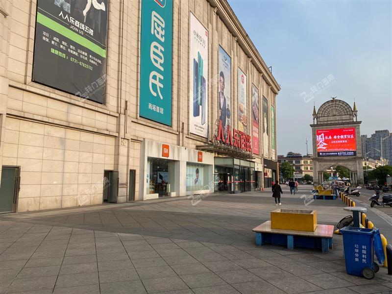 急转人人乐大型购物中心18㎡旺铺