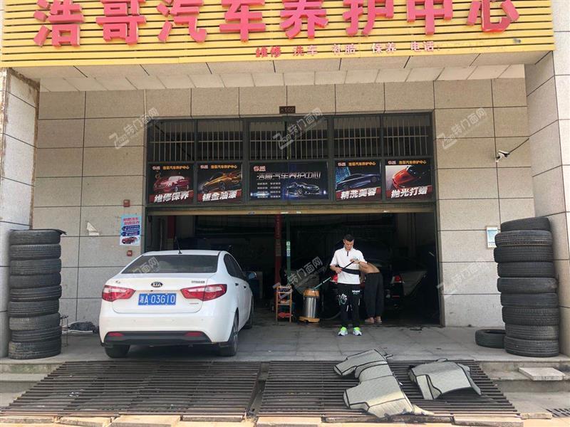 急转开福区成熟高档小区独家100㎡临街汽修旺铺