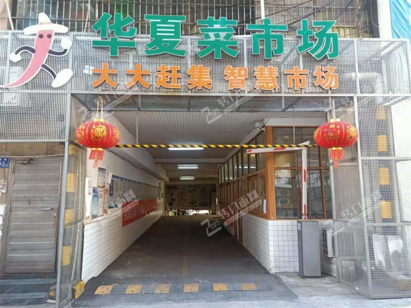 2.8万急转华夏菜市场15平盈利卤味店