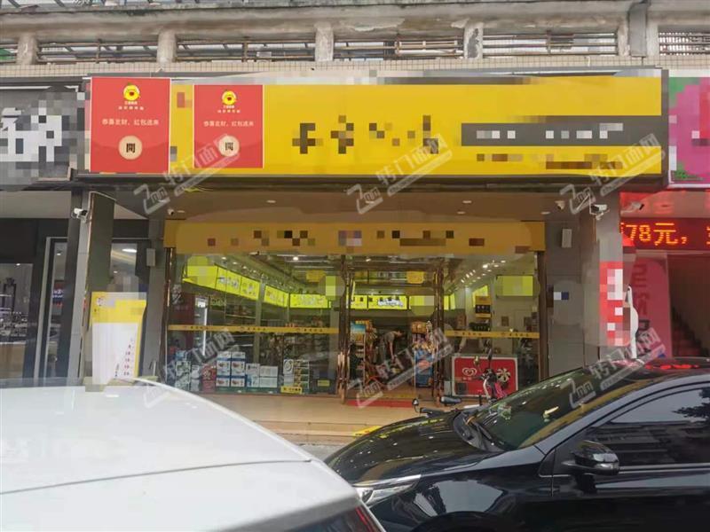 急转小区临街120平零食店营业额5000+