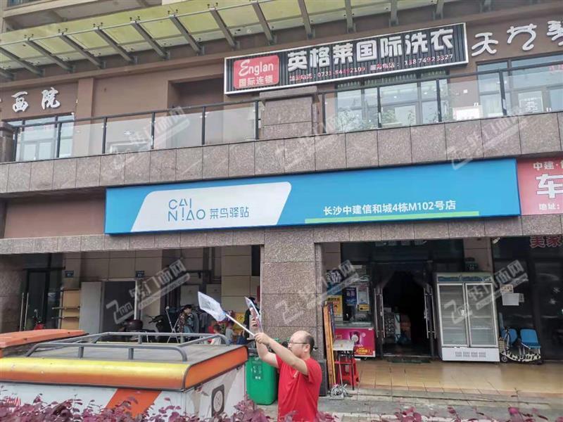 便宜!急转井湾子临街90平米便利店+菜鸟驿站