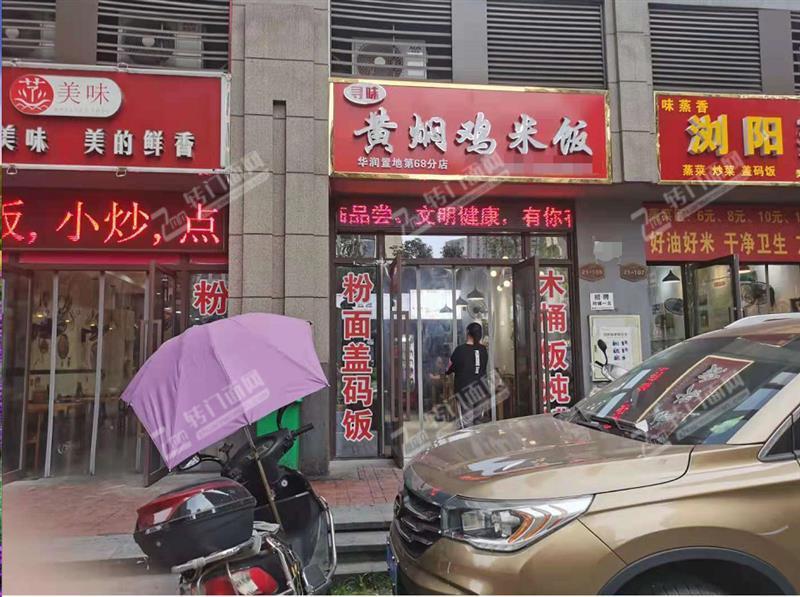 急转地铁口旁商业广场125㎡临街餐饮日营2000旺铺