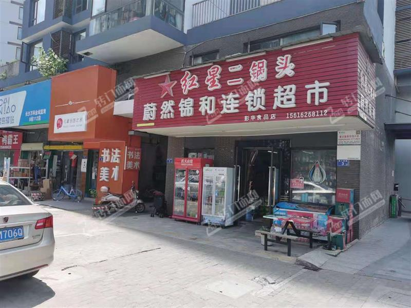 万科临街店铺63平方超市带货低价转让