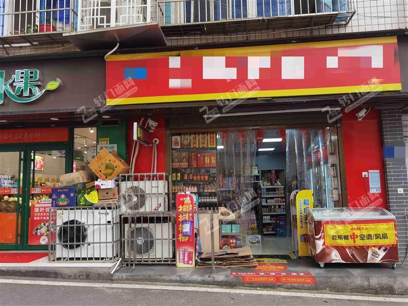 书院路大型成熟小区出入口50㎡品牌连锁超市转让
